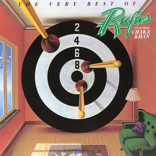 ABC Record Label - The Disco Paradise